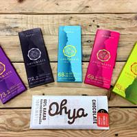 Neu im Sortiment Chocqlate – Alternativ gesüsste vegane Schokolade